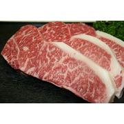 四万十牛 サーロイン ステーキ用 (1枚約200g)
